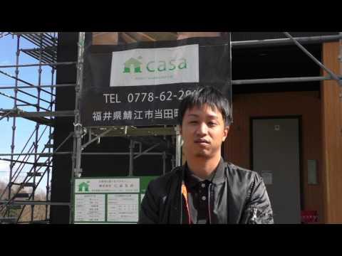 【インタビュー動画】casa 代表 伊部 友之さん