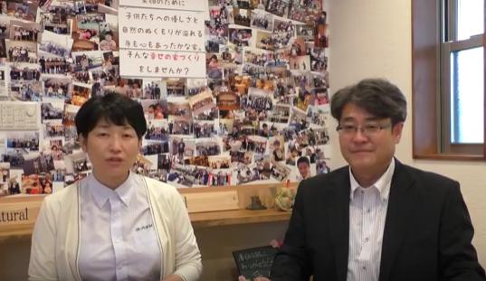 【インタビュー動画】株式会社 水元工務店 代表 水元一暁さん