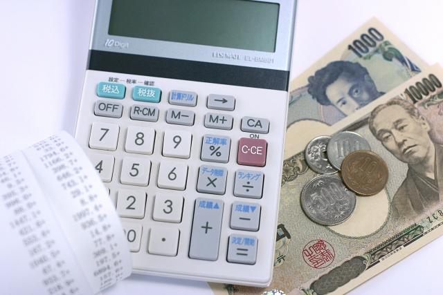 家にかかるお金をまとめてみた!一般的なお家の概算。