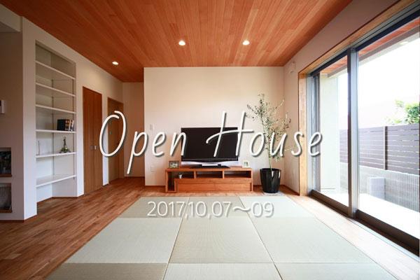 【終了しました。】敦賀市新松島でアツいこだわりの家