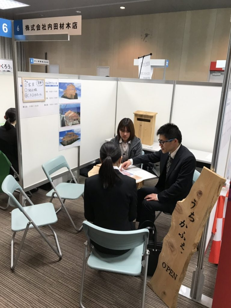 学内企業説明会に参加しました
